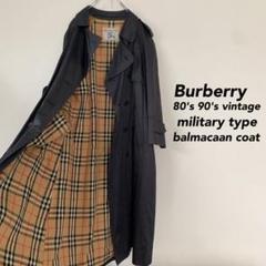 "Thumbnail of ""Burberry ヴィンテージ バルマカーン ネイビー ユニセックス 古着"""