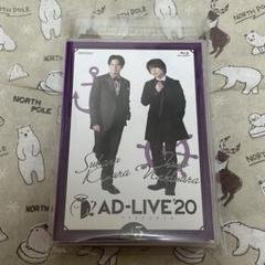 "Thumbnail of ""AD-LIVE 2020 第5巻(木村昴×仲村宗悟)〈2枚組〉"""