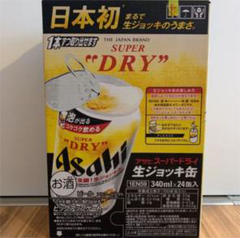 """Thumbnail of """"アサヒ スーパードライ 缶ジョッキ 340ml  24缶"""""""