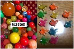 "Thumbnail of ""スーパーボール約250個+金魚12個(おまけ付き)"""