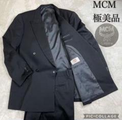 "Thumbnail of ""極希少 激レア MCM セットアップ スーツ ダブルジャケット 菅田将暉 古着"""