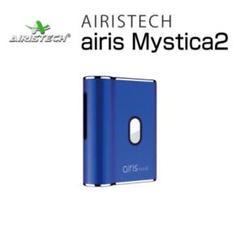 "Thumbnail of ""AIRISTECH MYSTICAⅡ CBD VAPE ベイプ(ブルー)②"""