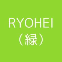 """Thumbnail of """"専用ページ RYOHEI(緑)"""""""