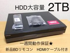 "Thumbnail of ""TOSHIBA DBR-Z160 ブルーレイレコーダー  HDD 2TB 動作品"""
