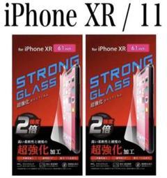 """Thumbnail of """"【新品】エレコム★iPhone11★iPhoneXR★ガラスフィルム★2枚セット"""""""