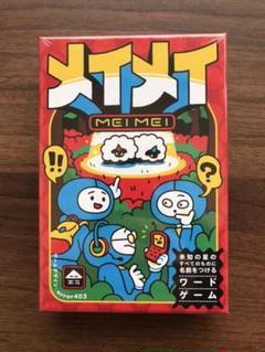"Thumbnail of ""メイメイ"""