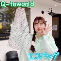 """Thumbnail of """"エコバッグ シースルー トートバッグ ドット柄 ナチュラル 韓国ファッション"""""""
