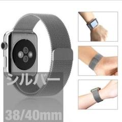 "Thumbnail of ""[全シリーズ対応] 高品質◆アップルウォッチ バンド ステンレス 交換用 時計"""