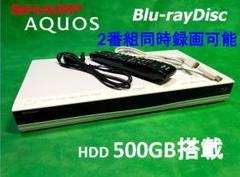 "Thumbnail of ""SHARP 美品 2番組同時録画可能 ブルーレイレコーダー BD-W560SW"""