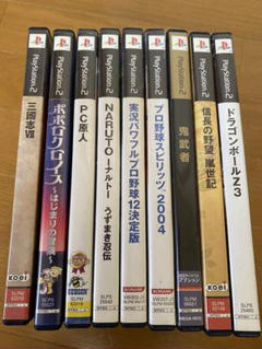 """Thumbnail of """"PS2ソフト PS3ソフト フォローで送料無料と1000円引きます"""""""