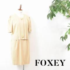 "Thumbnail of ""F6Z056 FOXEY ワンピース ベージュ 40 L"""