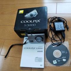 """Thumbnail of """"Nikon S3000"""""""