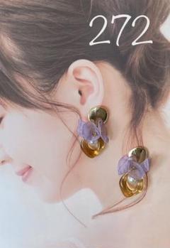 """Thumbnail of """"ピアス イヤリング ハンドメイド"""""""