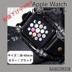 """Thumbnail of """"AppleWatch 38mm/40mm ブラック 時計バンド"""""""
