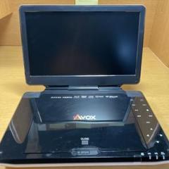 "Thumbnail of ""AVOX APBD-1030HW"""