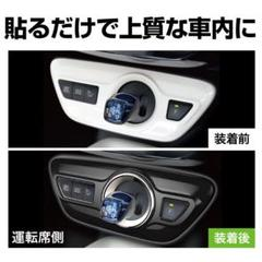 """Thumbnail of """"プリウス専用 ZVW50系車用 シフトノブパネル ブラック"""""""