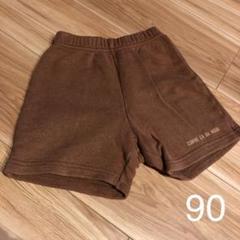 """Thumbnail of """"コムサ ズボン 90"""""""