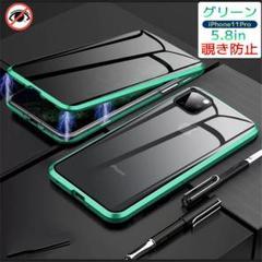 "Thumbnail of ""覗き見防止 両面ガラス iPhone11pro ケース 緑"""