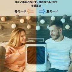 "Thumbnail of ""夏・冬兼用!!狭い所でも大活躍 ‼️電気 ファンヒーター"""