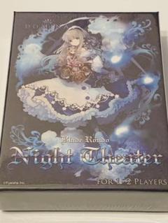 "Thumbnail of ""ボードゲーム Domina Games Night Theater"""