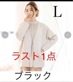 "Thumbnail of ""星玲奈 ★HRポンチカーディガン カーディガン"""