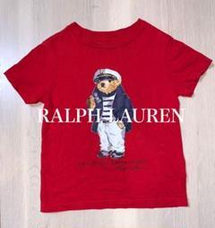 "Thumbnail of ""POLO RALPH LOUREN キャプテンベアコットンTシャツ 110cm"""