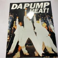 "Thumbnail of ""DA PUMP/heat!"""