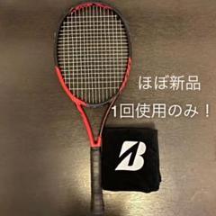 "Thumbnail of ""テニスラケット ブリヂストン X-BLADE BX300 グリップ2"""