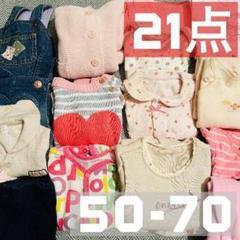 "Thumbnail of ""女の子♡50cm-70cm♡まとめ売り♡春夏"""