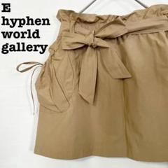 "Thumbnail of ""#841 E hyphen world gallery スカート F ベージュ"""