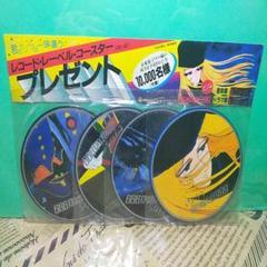 """Thumbnail of """"【新品未開封】さよなら銀河鉄道999 レコード・レーベル・コースター"""""""