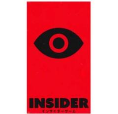 """Thumbnail of """"【INSIDER GAME】RED /インサイダーゲーム/レッド/新品/未使用"""""""