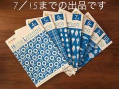 """Thumbnail of """"EQWEL イクウェル CD ホームリスニング 4月〜10月 あお"""""""
