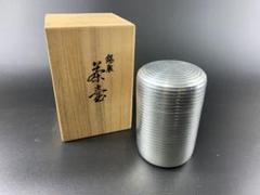 "Thumbnail of ""値下げ 錫 茶筒 茶壺 茶道具 煎茶道具 茶入 乾茂號造"""