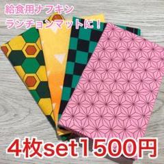"""Thumbnail of """"35×35正方形"""""""