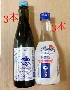 """Thumbnail of """"松竹梅白壁蔵「澪」<DRY> スパークリング清酒        300ml×2本"""""""