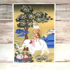 "Thumbnail of ""チベットタンカ 【Four Harmonious Friends】ヒマラヤ仏教"""