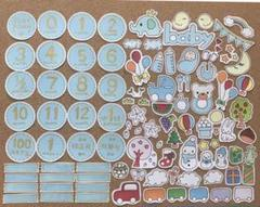 "Thumbnail of ""【12】アルバム飾り 男の子 0歳から1歳マンスリーメダルセット"""