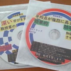 """Thumbnail of """"【八犬様専用】石坂陽音声CDセット"""""""