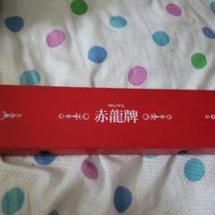 """Thumbnail of """"Mini 赤龍牌"""""""