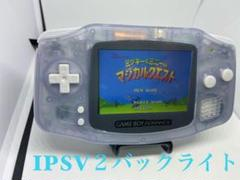 "Thumbnail of ""ゲームボーイアドバンス Ips液晶"""