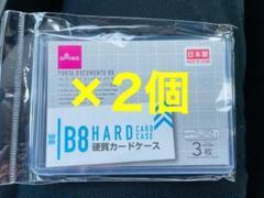 """Thumbnail of """"ダイソー 硬化ケース 2個 6枚"""""""