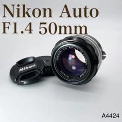 "Thumbnail of ""美品 ニコン Nikon NIKKOR-S C Auto 50mm F1.4"""