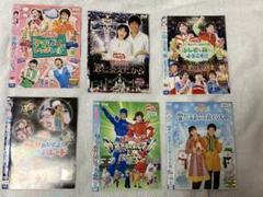 """Thumbnail of """"おかあさんといっしょ レンタル セット"""""""