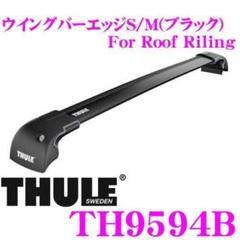 """Thumbnail of """"新品!THULE スーリー ウイングバーエッジ ブラック 9594B"""""""