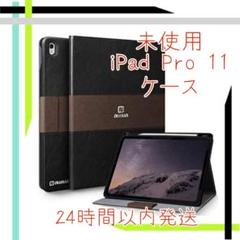 "Thumbnail of ""AUAUA iPad Pro 11 ケース iPadカバー 黒"""