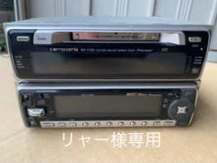 """Thumbnail of """"カロッツェリア CD/MDデッキ 当時物"""""""