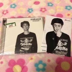 "Thumbnail of ""【ブロマイド付き】「23時40分/ヒャダイン」CD+DVD"""