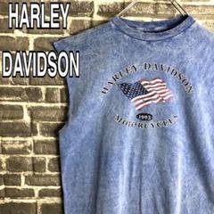 """Thumbnail of """"ハーレーダビッドソン☆Tシャツ 古着ゆるだぼ USA製 デカロゴ 90s l44"""""""