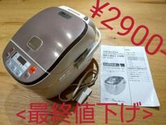 "Thumbnail of ""【やや美品】高級土鍋加工 炊飯器 2合~6合炊き"""